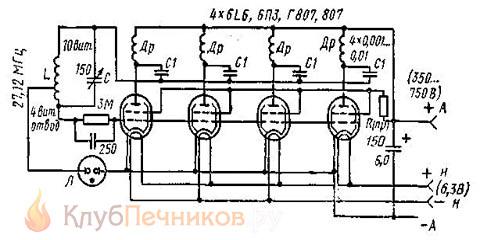 Схема лампового генератора для индукционной печи