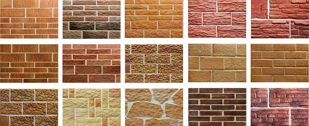 Образцы фактур терракотовой плитки для облицовки печей и каминов