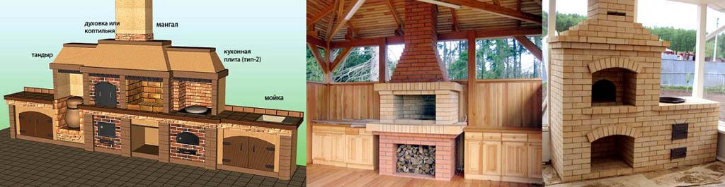 Кулинарные комплексы для беседок, сада и дачи