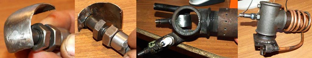 Конструкция горелки Бабингтона с головкой в виде части сферы