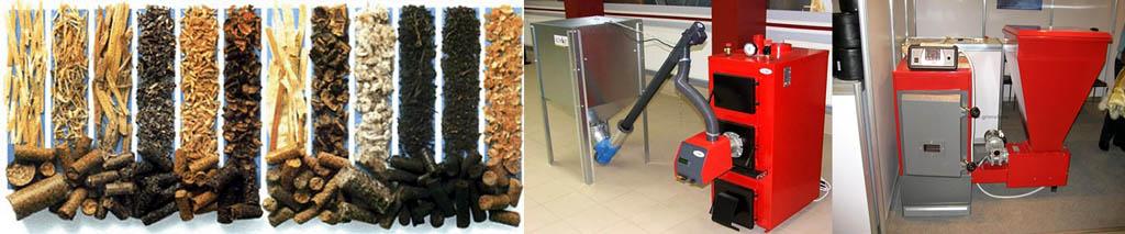 Топливные пеллеты и отопительные котлы с пеллетными горелками