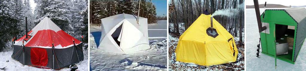 Зимние палатки с обогревом