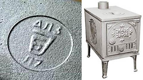 Клеймо Балезинского литейно-механического завода и дачная чугунная печь серии ПЧ его производства